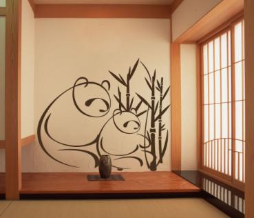 wandtattoo panda b ren. Black Bedroom Furniture Sets. Home Design Ideas